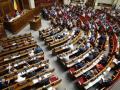 ВР приняла ряд законов важных для проведения АТО