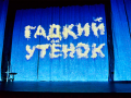 Запорожцев зовут на танцевальную постановку